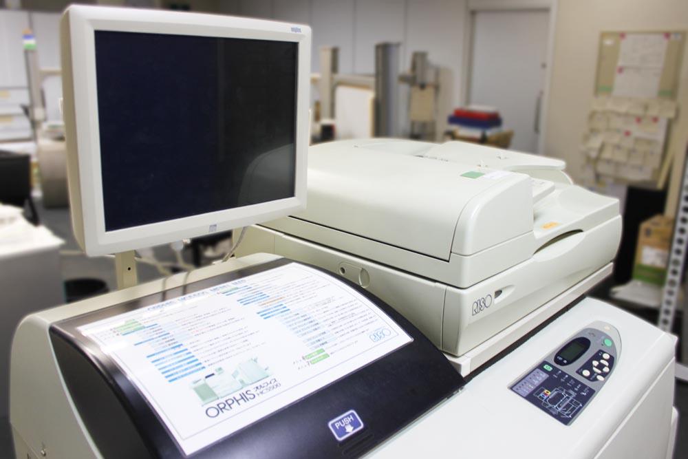 プリンター「ORPHIS HC5500」①