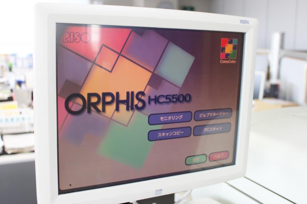 プリンター「ORPHIS HC5500」②