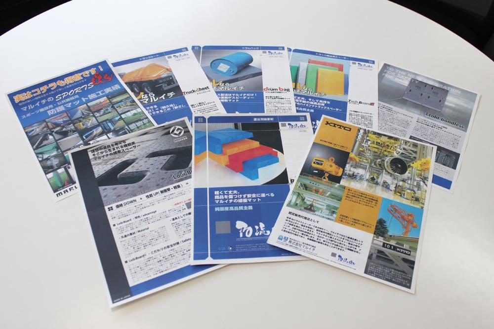 マルイチデザイン部門で内製された製品チラシ