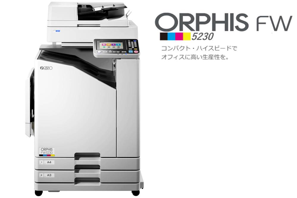 ORPHIS FW5230②