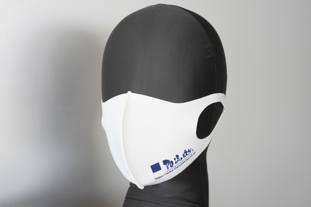 マルイチオリジナルマスク ホワイト