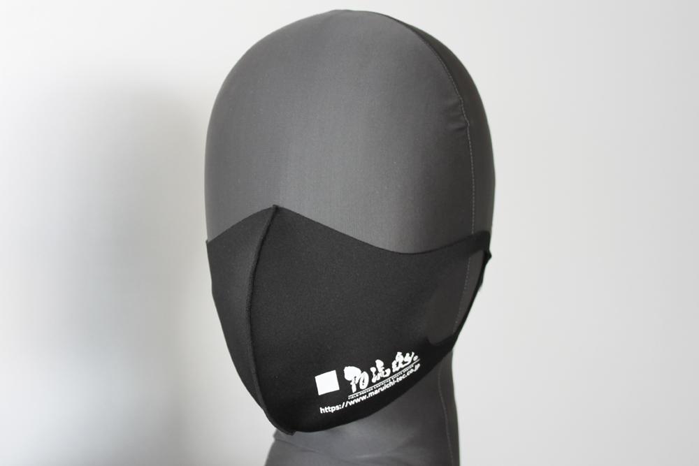 マルイチオリジナルマスク ブラック