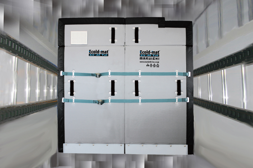 冷凍・冷蔵車用間仕切り エコールドマット