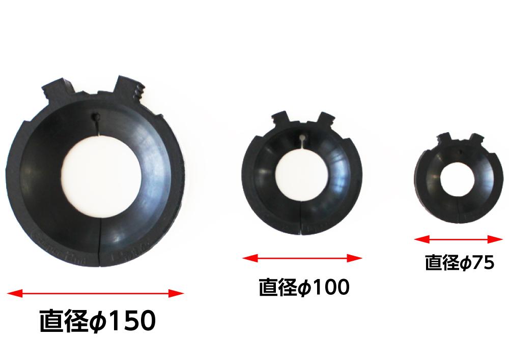 キャスパー2ndサイズ比較 Lサイズ(左) Mサイズ(中) Sサイズ(右)