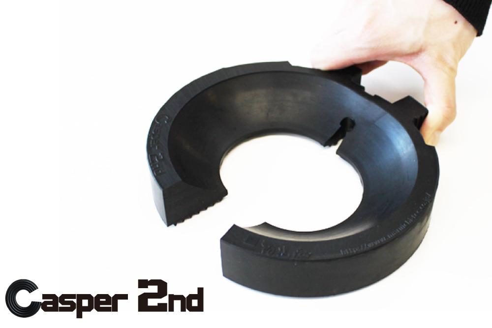 キャスパー2ndジェネレーション Lサイズ 発売開始!