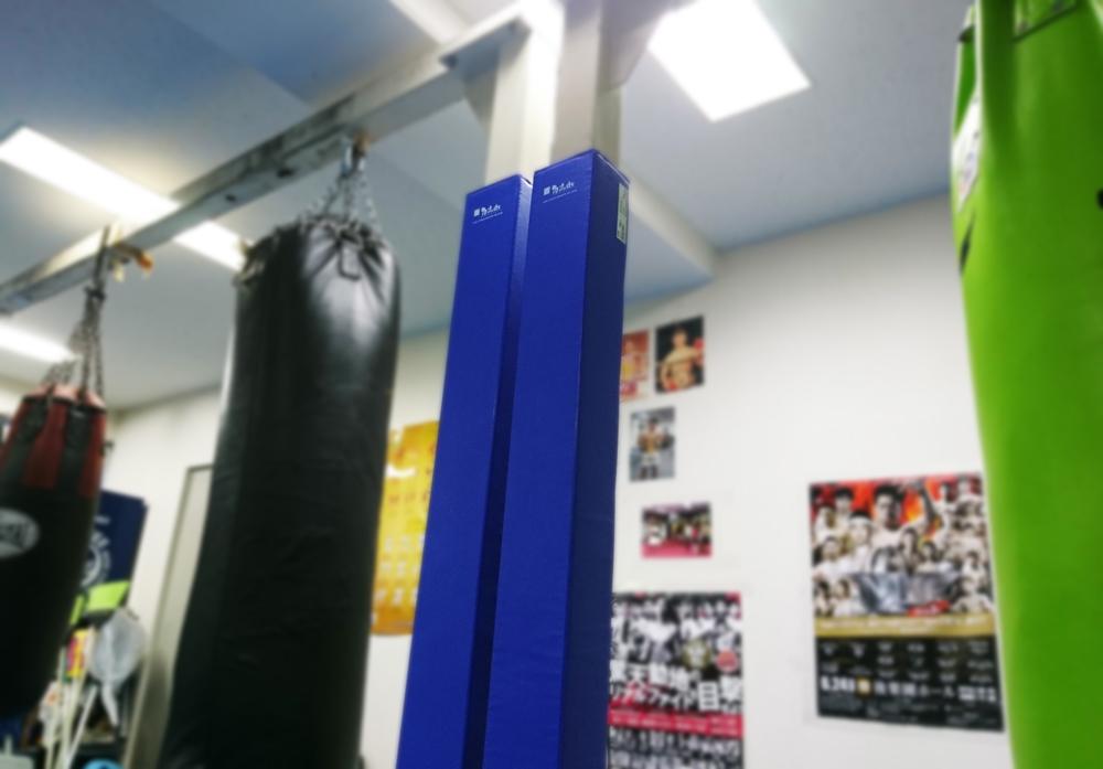 ボクシングジム 施工…