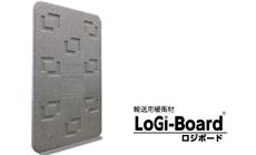 本日発売!ロジボードMO-5(40mm厚×900×1400)